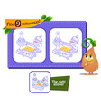 gifts magi game 9 differences vector image vector image