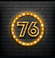 number seventy-six gold light up block wall vector image vector image