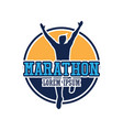 running race people marathon sport and activity vector image