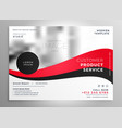 brilliant red business brochure presentation vector image vector image