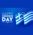 greece independence day greeting card with flag vector image vector image