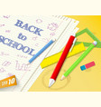 school time template vector image vector image