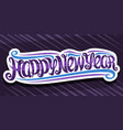 banner for happy new year vector image vector image