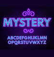 purple blue neon alphabet on a dark background vector image vector image