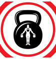 weight sport sign red button with man inside vector image vector image