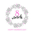 happy international women s day holiday vector image vector image