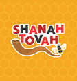 shanah tovah means a good year vector image vector image