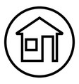 symbolic image of the house vector image vector image