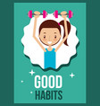 cute girl activity lifestyle good habits vector image vector image