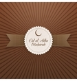 Eid al-Adha Mubarak round Badge vector image