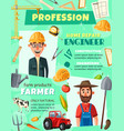 farmer and engineer professions recruitment poster vector image vector image