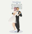 style swing vector image