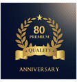 anniversary 80 premium quality gold ribbon backgro vector image