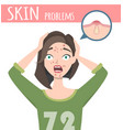 acne treatment before facial cleansing foam vector image