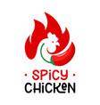 chicken barbecue logo vector image vector image
