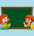 children on chalkboard template vector image