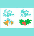 merry christmas collection on vector image