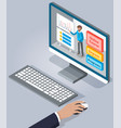 online education training e-learning concept vector image vector image