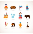russia love - heart with icons vector image
