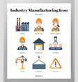 industry manufacturing icons flat pack vector image