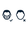 male face head with protective medical mask line vector image vector image