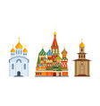 Orthodox church of st basil blessed cathedral vector image