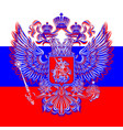 russian double-headed eagle coat of arms on the vector image vector image