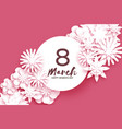 white 8 march happy women s day trendy mother s vector image