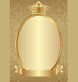 golden background with crown ribbon and oval frame vector image