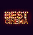 best cinema background theater cinema vector image vector image