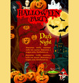halloween party poster of october holiday monsters vector image vector image