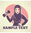 muslim fitness vector image vector image