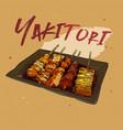 yakitori skewers a hand drawn japanese food vector image vector image