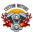 biker club emblem with pistons in flame vector image