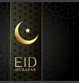 islamic eid festival golden background vector image vector image