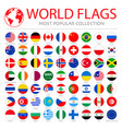 world flags collection 63 high quality clean vector image vector image