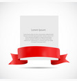 white blank card template with ribbon vector image