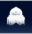 beautiful islamic mosque scene greeting design vector image vector image