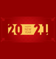 happy new year 2021 brochure or calendar design vector image vector image