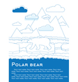 Polar bear on an ice floe in ocean vector image