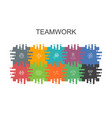 teamwork cartoon template with flat elements vector image vector image