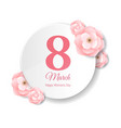 womens day pink flower postcard vector image vector image