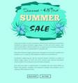 discount 45 summer sale promotion emblem poster vector image vector image