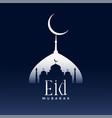 greeting design for eid mubarak season vector image vector image