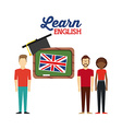 learn english design vector image
