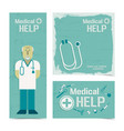 medicine and treatment banners set vector image vector image