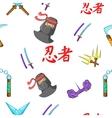Ninja pattern cartoon style vector image vector image
