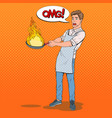 pop art man in the kitchen holding pan vector image vector image