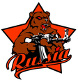 Russia BEAR with KALASHNIKOV vector image