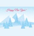 beautiful chrismas winter vector image